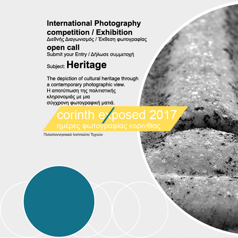 "International photography competition ""Heritage"""